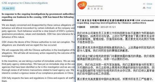 葛兰素史克英文官方网站(左)和中国公司中文官方网站今天分别发布中文和英文声明。