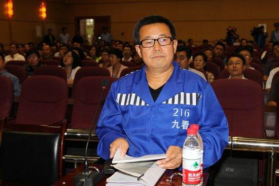 内蒙政法委原副书记杨汉中涉受贿滥用职权受审