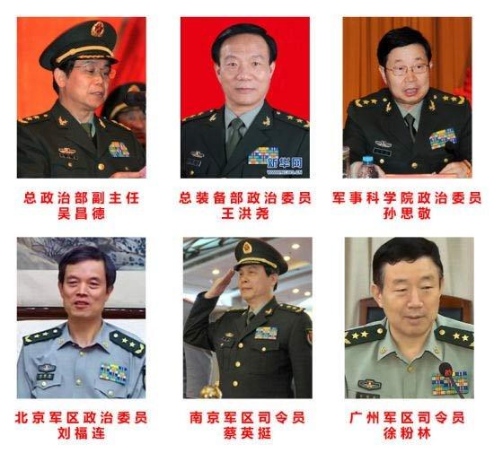 解放军总政治部副主任吴昌德等6人晋升上将