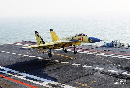 专家称歼15首降很完美 但不代表航母已形成战力