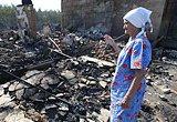 房屋在大火中化为废墟