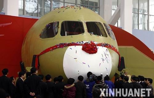 中国首创用3D打印造飞机钛合金大型主承力构件