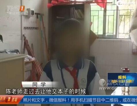 暴力低龄化!小学老师催交作业遭学生暴打 此前四老师遭殴