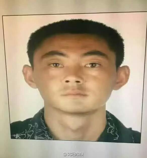 辽宁营口发生劫持运钞车事件 3500万元现金被劫