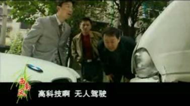 """新闻哥吐槽:男子与公车司机起口角,扬言""""不单挑我是你爹""""后被揍翻。很行!图片"""