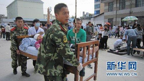 组图:云南盈江地震遇难人数升至24人