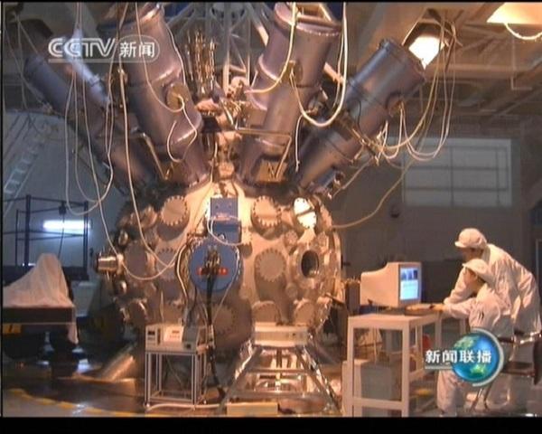 """中国""""人造太阳""""实验获突破 功率达全球发电率2倍"""