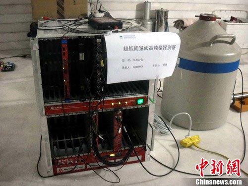 中国首个极深地下实验室在四川投入使用(组图)