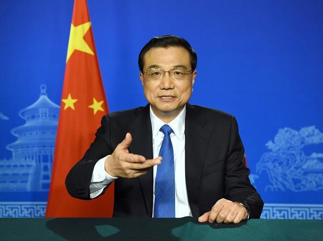 李克强向二十国集团财长和央行行长会议发表讲话