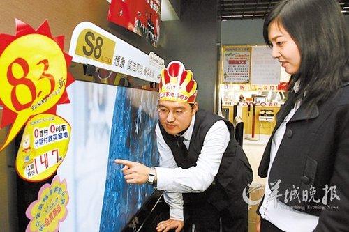 中秋韩国手绘小清新边框