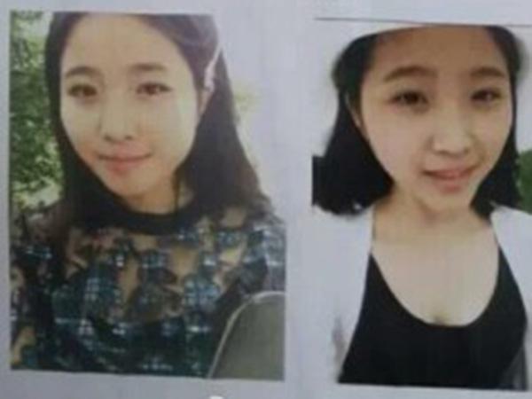 重庆女孩搭错车后失联被杀 凶手已被刑拘