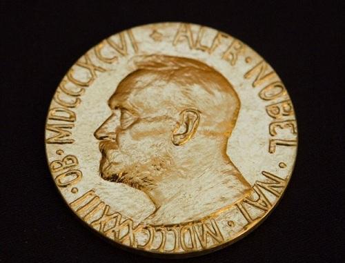 资料图:诺贝尔奖奖章