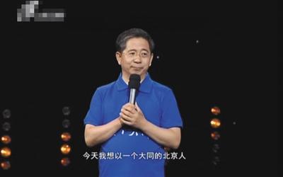 """山西11名高管登台""""真人秀"""" 力图重塑山西形象"""