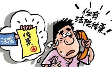 电话欠费诈骗:冒充公检法诈骗
