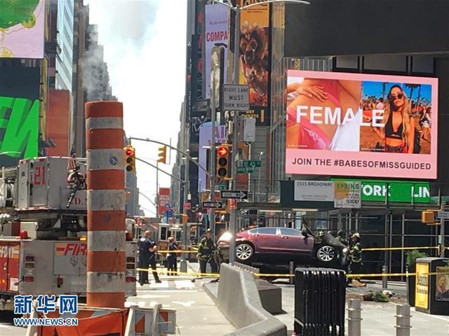 纽约时代广场发生汽车冲撞行人事件 已致1死22伤