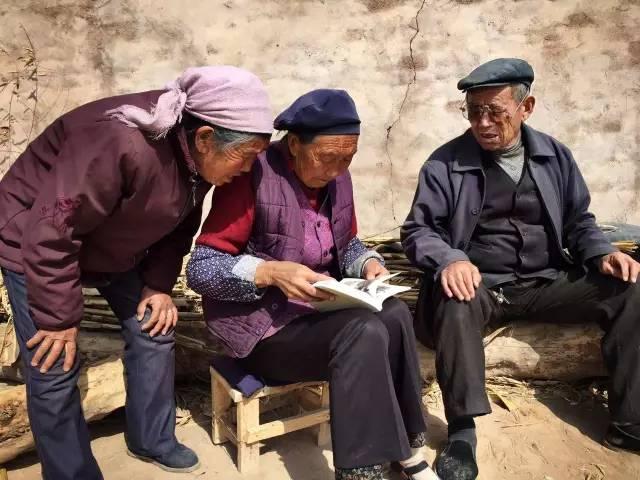 """甘肃算命村:中国最""""神秘""""的吉卜赛人部落"""
