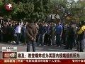 视频:埃及教堂爆炸确定为国内极端组织所为