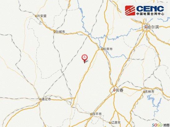 吉林松原连发3次5级以上地震 哈尔滨震感明显