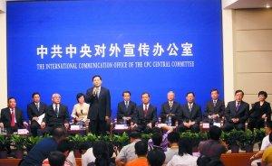 中组部新闻发言人坦陈部分人入党动机不纯(图)