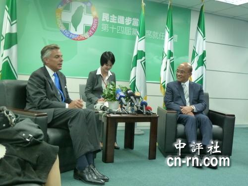 苏贞昌:南海议题民进党不主张与大陆同一阵线