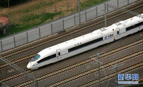 京沪高铁引来各地造城竞赛:新城建设高度同质化
