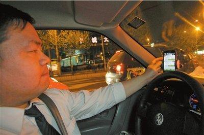北京黑车混入手机打车软件抢单 信息核对存漏洞
