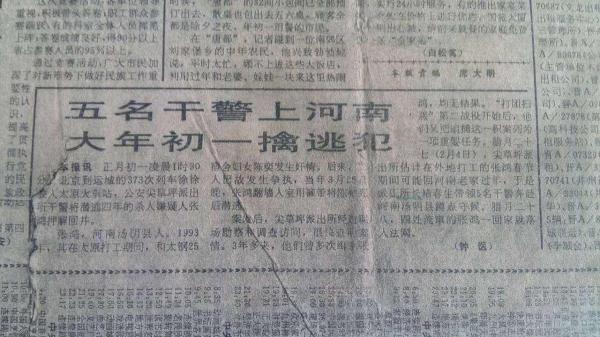 山西死囚枪决被中止:喊冤19年 检方建议再审无果