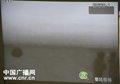 组图:搜救人员正奔向神八飞船返回舱