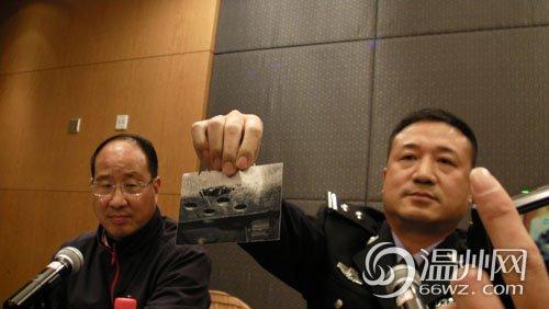温州市委要求市公安局直接调查村长被碾死案