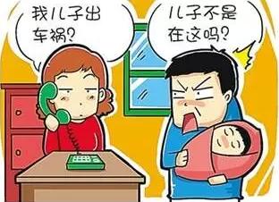 """网民去年损失805亿元!人大代表马化腾""""建议""""出四招维护网络安全(独家干货)"""
