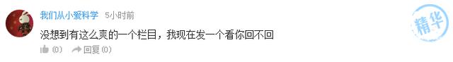 回音壁:蓝翔-专业家暴20年
