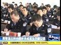 视频:浙江一民警在派出所内强奸未成年卖淫女