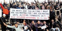 数万名反对叙利亚总统巴沙尔的示威者在集会游行