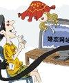 马俊欣:残疾检察官