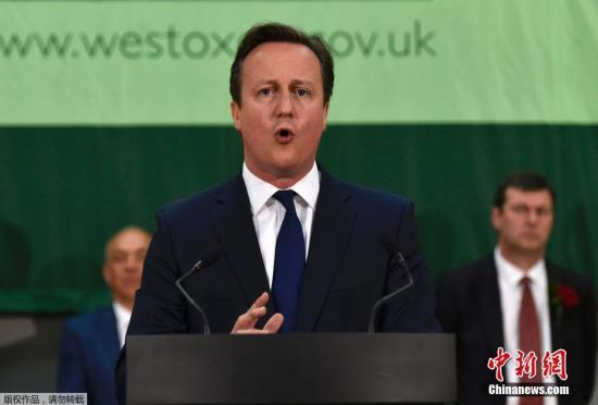 卡梅伦公布英国打击极端主义五年计划