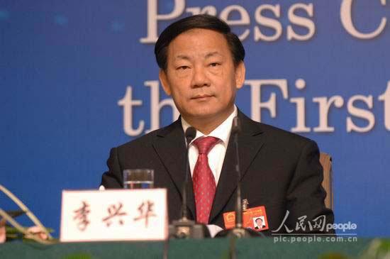 广东科技厅厅长李兴华涉嫌严重违纪被调查