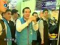 视频:台北市长选情进入肉搏战 马英九扫街拜票