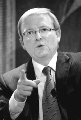 澳大利亚两任总理争党主席 陆克文称败选将退休