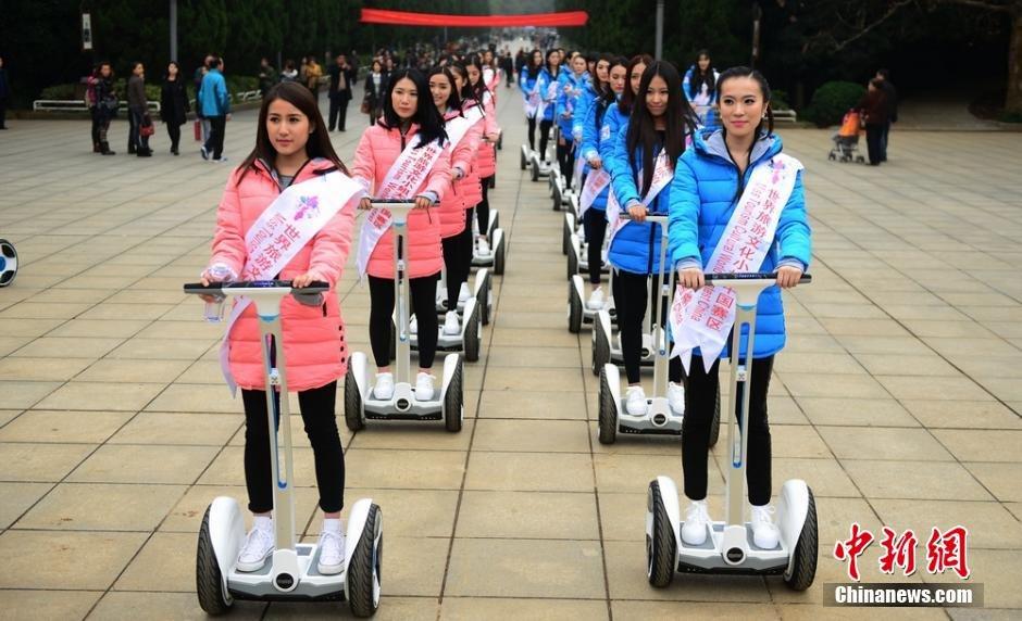 长沙举行校花平衡车挑战赛2014.11.27 - fpdlgswmx - fpdlgswmx的博客