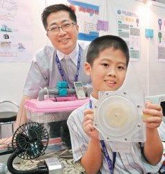 台湾9岁小发明王一百万元卖掉专利(图)_新闻_