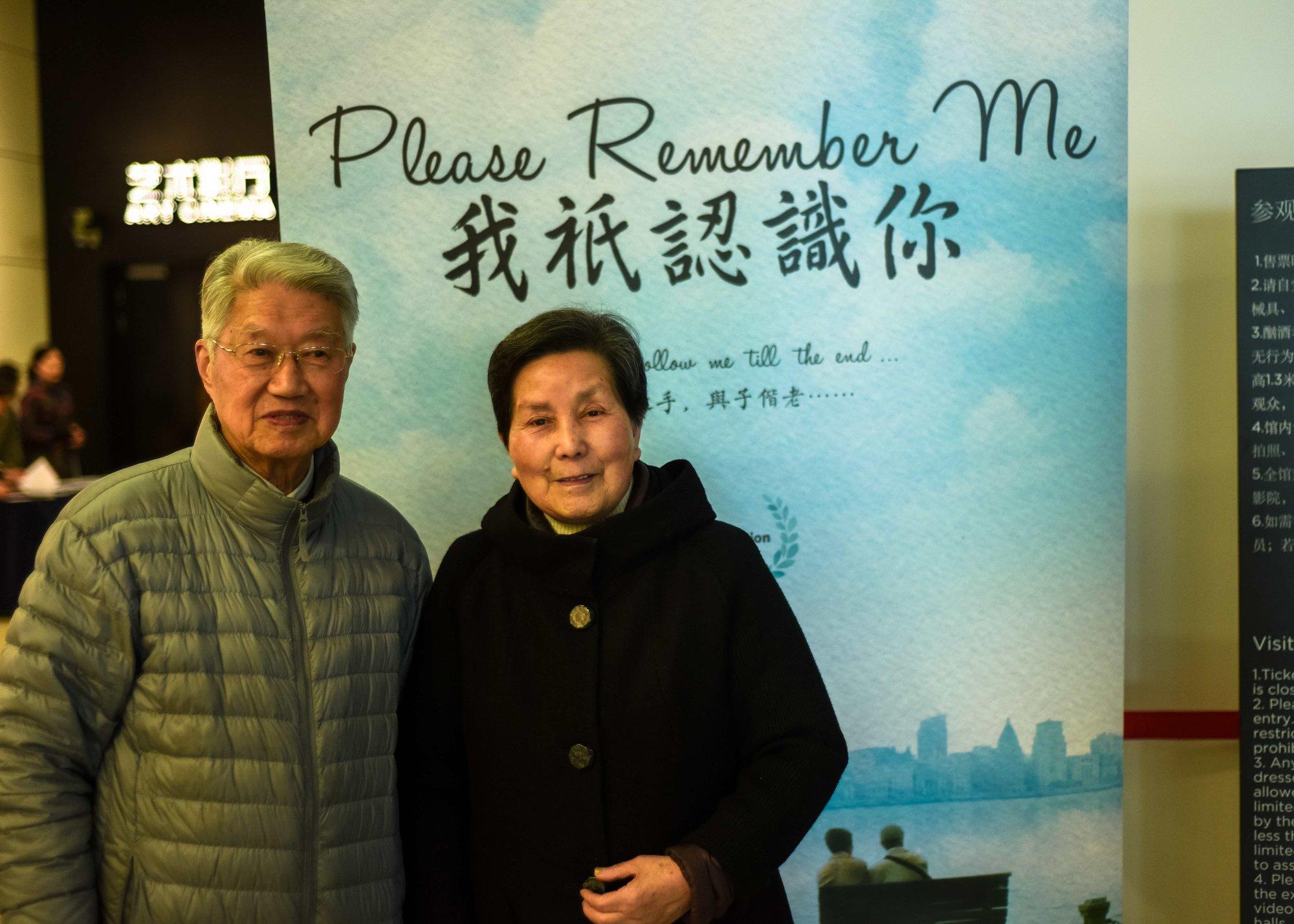 树锋、味芳参加2015年的上海点映