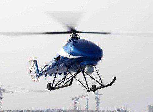 V750-SW高精度无人机航摄系统通过国家级评审