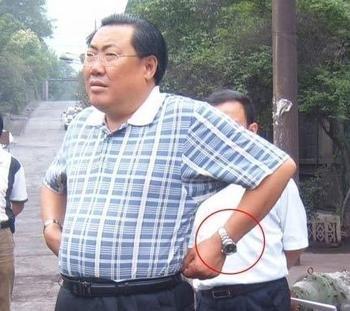 陕西高调宣传政府信息公开 曾拒公开杨达才工资