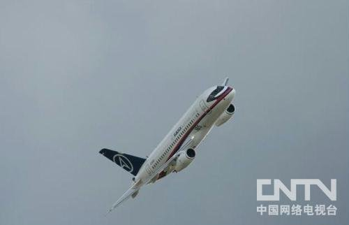 印尼空管局:苏霍伊客机可能被劫持或已坠毁