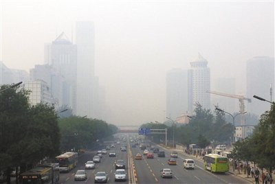 北京发布大雾黄色预警 今日将持续重污染(图)