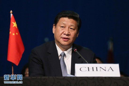 金砖五国决定建应急基金 中国拟出资410亿美元