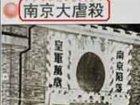 眼见为实的日本教科书程