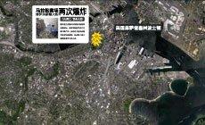 波士顿爆炸案示意图
