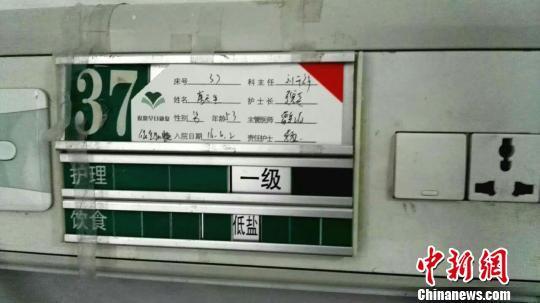 广西桂林食药监局长坠亡生前入住医院神经内科