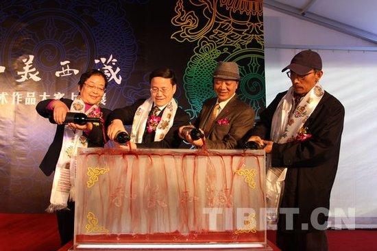 """""""和美西藏""""美术大赛上海展引沪媒广泛关注"""